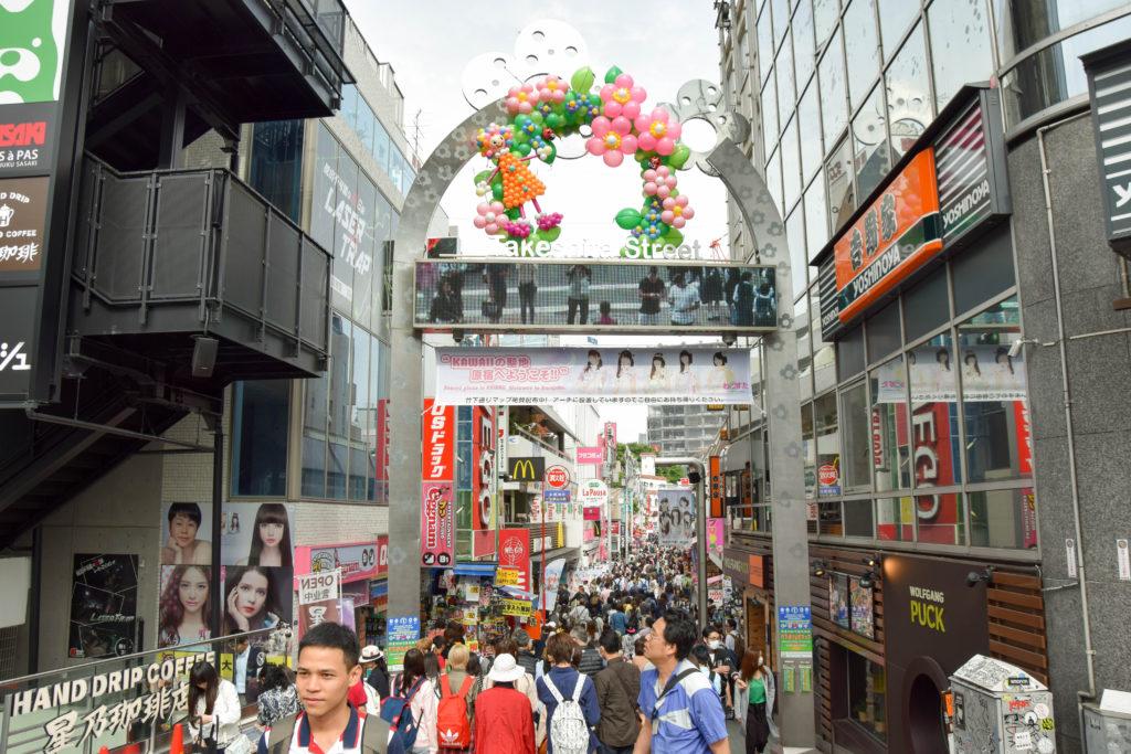 Hakoneyumoto, Nikko, Tokyo mintnmelon Babsi Sonnenschein 12