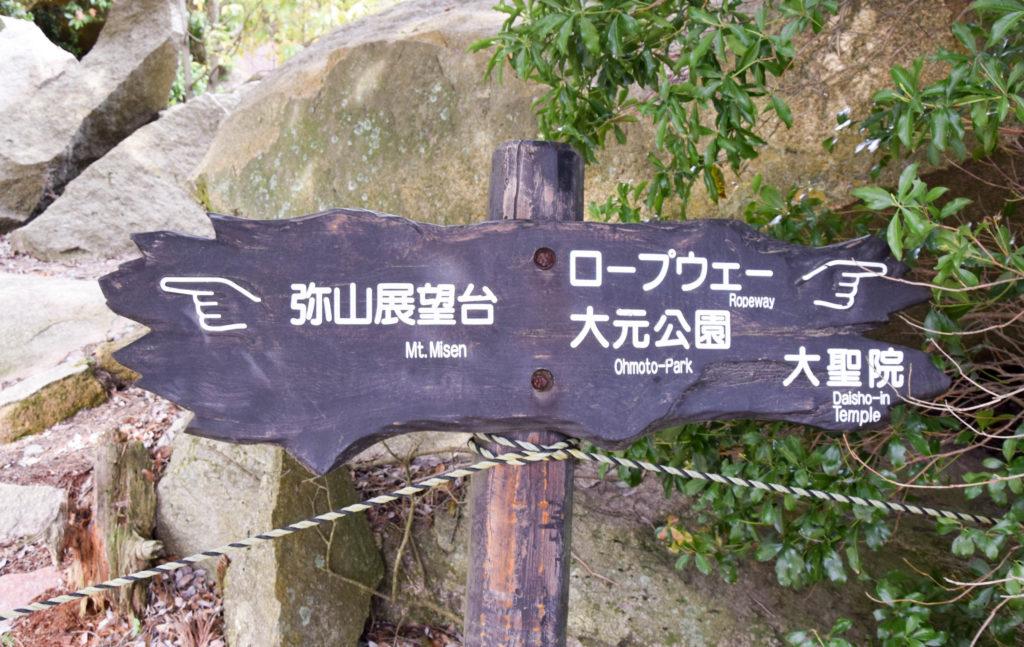 Japanreise Hiroshima und Miyajima mintnmelon Babsi Sonnenschein 14