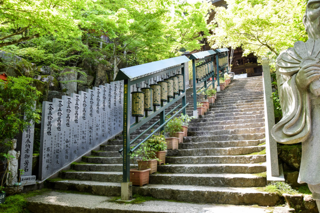 Japanreise Hiroshima und Miyajima mintnmelon Babsi Sonnenschein 8