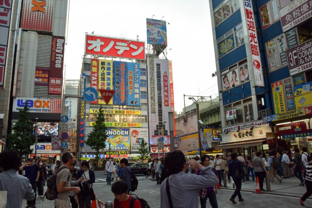Japanreise Tokyo mintnmelon Babsi Sonnenschein 2