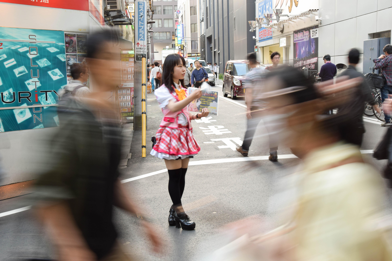 Japanreise Tokyo